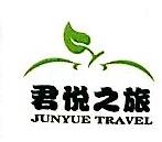 牡丹江君悦旅行社有限公司 最新采购和商业信息