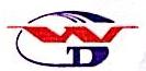 辽宁旺达高新机电设备制造有限公司 最新采购和商业信息