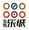 湖南佰利商业经营管理有限公司 最新采购和商业信息