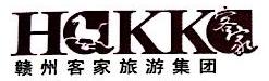 赣州旅游投资集团有限公司