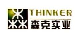 河南森克实业有限公司 最新采购和商业信息