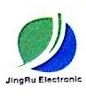苏州京如电子有限公司 最新采购和商业信息