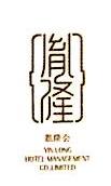 杭州胤隆会酒店管理有限公司 最新采购和商业信息