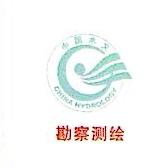 青岛圣泉水文勘测有限公司
