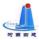 河南四建工程有限公司