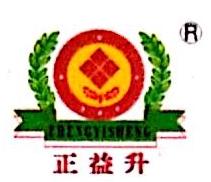 龙海市益升米业贸易有限公司 最新采购和商业信息
