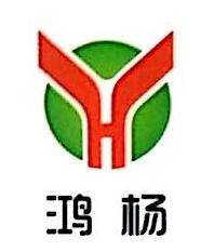 赣州鸿杨家居用品有限责任公司 最新采购和商业信息