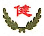 辽宁省医药公司誉福药品分公司 最新采购和商业信息