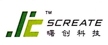 成都曙创科技有限公司 最新采购和商业信息