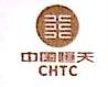 泰钢合金(中山)有限公司 最新采购和商业信息