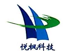 扬州悦枫贸易有限公司 最新采购和商业信息