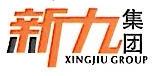 上海新九商场有限公司
