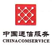 中通服节能技术服务有限公司 最新采购和商业信息
