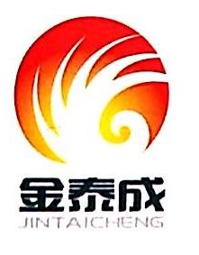 金泰成投资有限公司 最新采购和商业信息