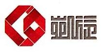 深圳市凯旋企业管理有限公司 最新采购和商业信息