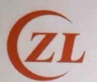 广州市子乐再生资源有限公司 最新采购和商业信息