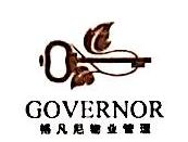 上海交大南洋房地产(集团)有限公司 最新采购和商业信息