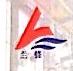 甘肃兰锋建筑安装工程有限公司 最新采购和商业信息