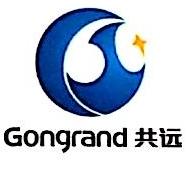 东莞市共远光电科技有限公司 最新采购和商业信息