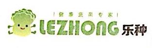 高要市乐种绿色农业科技有限公司 最新采购和商业信息