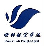 沈阳顺羽航空货运代理有限公司