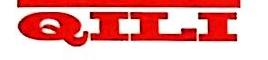 北京市奇利远泰商贸有限公司 最新采购和商业信息