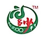 多少(北京)物业管理服务有限公司 最新采购和商业信息