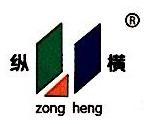 江苏嘉和热系统股份有限公司 最新采购和商业信息