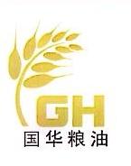 深圳市国华粮油贸易有限公司