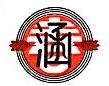 上海童涵春堂制药有限公司 最新采购和商业信息
