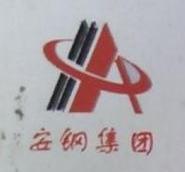 安阳市泰合鑫商贸有限公司