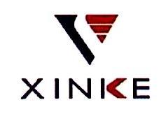 西安新科金刚石制品发展有限公司 最新采购和商业信息