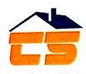 广州市超盛建筑劳务有限公司 最新采购和商业信息