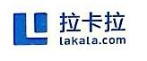 拉卡拉支付股份有限公司重庆分公司 最新采购和商业信息