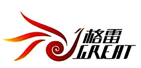 广州市犇骏电子科技有限公司 最新采购和商业信息