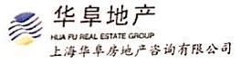 上海华阜房地产咨询有限公司 最新采购和商业信息