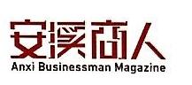 厦门溪商文化传媒有限公司 最新采购和商业信息