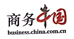 广州西米信息科技有限公司 最新采购和商业信息