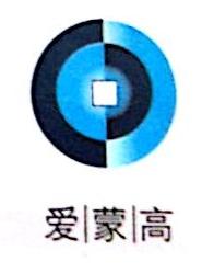 浙江爱蒙高实业有限公司 最新采购和商业信息