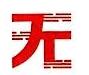 上海无象艺术设计有限公司 最新采购和商业信息