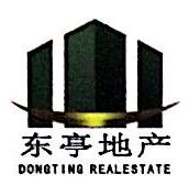 武汉市东亭房地产开发有限公司