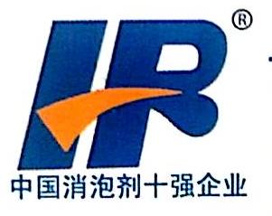 宿州市华润化工有限责任公司 最新采购和商业信息