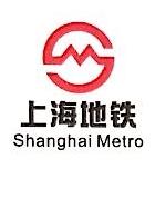 上海轨道交通五号线南延伸发展有限公司