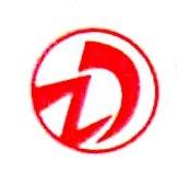 福建执达纸业有限公司 最新采购和商业信息