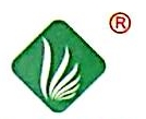 英德市上茗轩茶叶有限责任公司 最新采购和商业信息