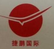 连云港嘉港国际物流有限公司