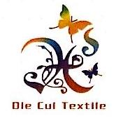 绍兴市柯桥区蝶翠纺织品有限公司 最新采购和商业信息
