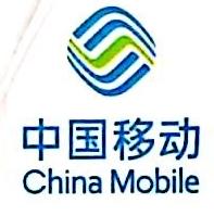 中国移动通信集团山东有限公司泰安高新区分公司 最新采购和商业信息