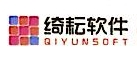 宁波绮耘软件股份有限公司 最新采购和商业信息