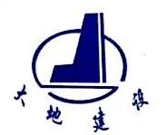 南京万宏混凝土有限责任公司 最新采购和商业信息